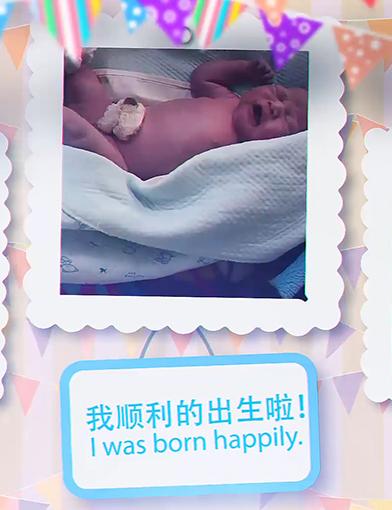 河北出生婴儿视频